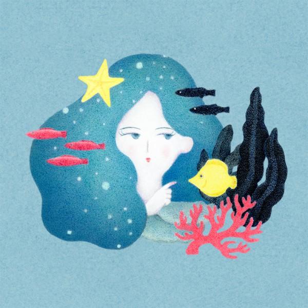 天星タイプ「海」