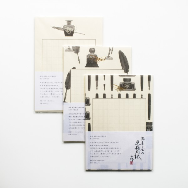 銀座・蔦屋書店様のオリジナル原稿用紙3種のデザイン・イラストを担当しました