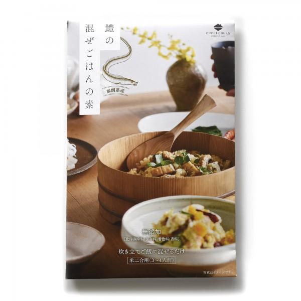 鱧の混ぜご飯の素(表面)
